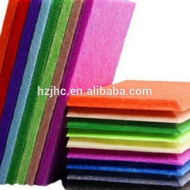 ポリエステルニードルパンチ卸売100%手作りDIYファブリックの不織布フェルト