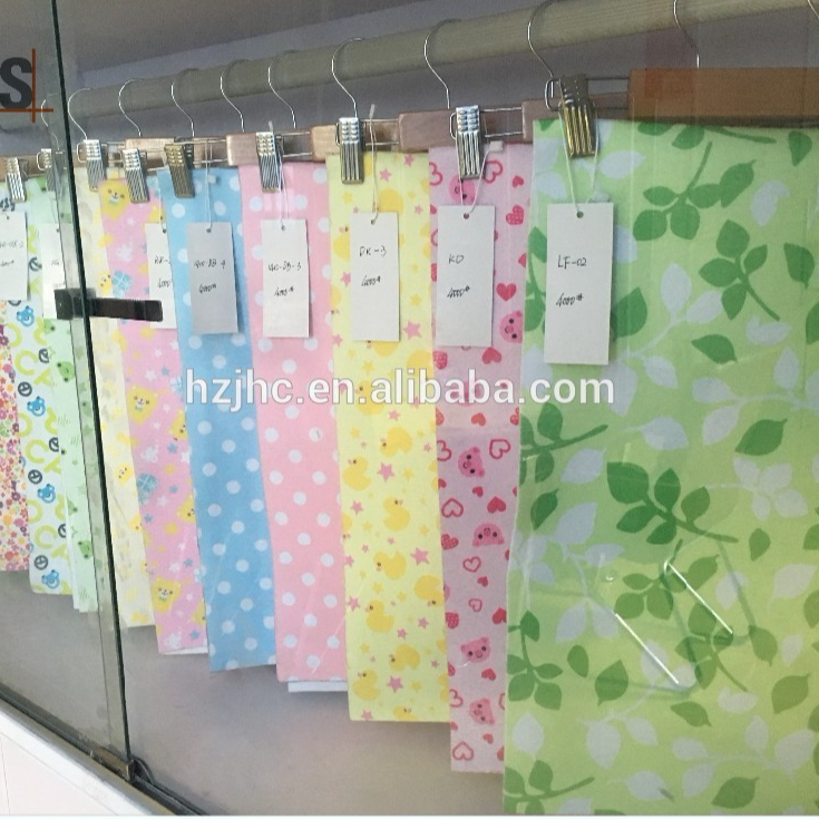 PP Nonwoven Fabric Price,PP Non Woven Fabric, Polyester Needle Punched Nonwoven Fabric