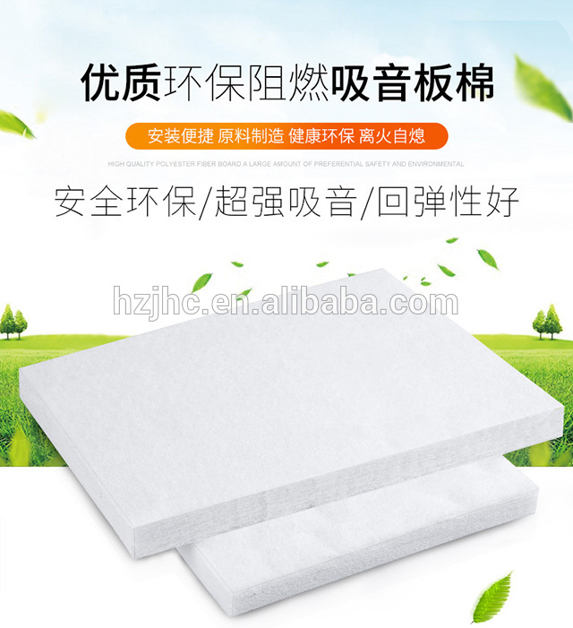 Customized polyester nonwoven sound insulation fabric