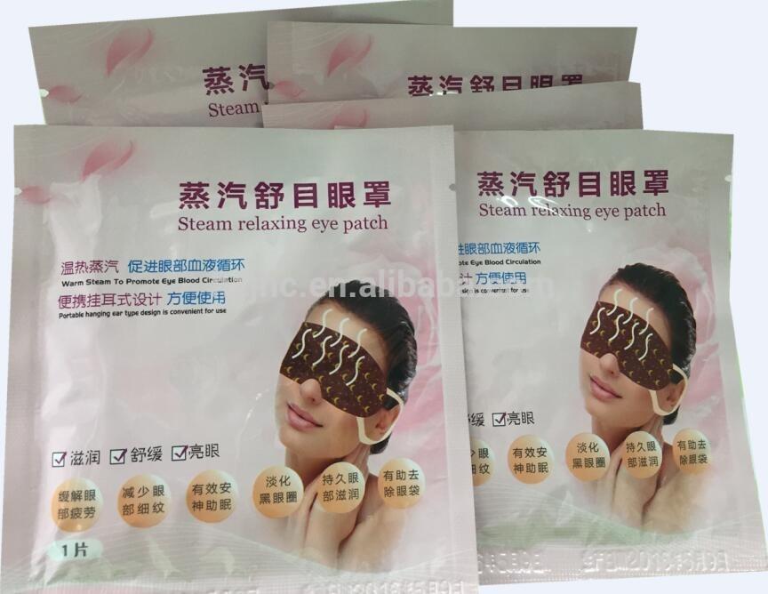 JHC OEM CE FDA баталсан уурын нүдний маск нүд боох Hit