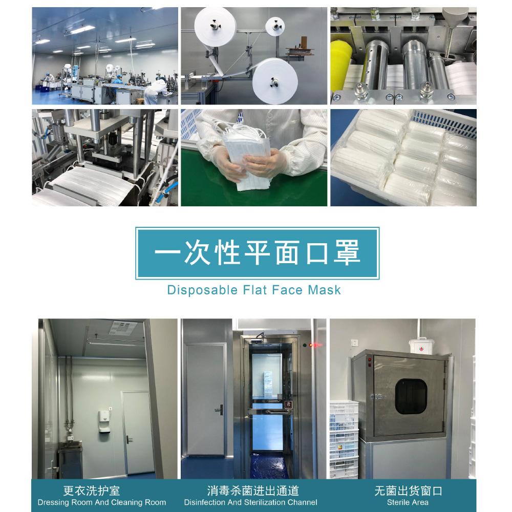 http://www.jhc-nonwoven.com/disposable-medical-mask-jinhaocheng.html