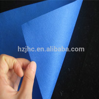 http://www.jhc-nonwoven.com/100-pp-spunbond-nonwoven-fabric-3.html
