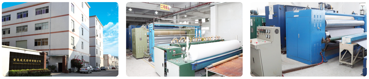 Huizhou JinHaoCheng Non-Woven Fabric Co., Ltd
