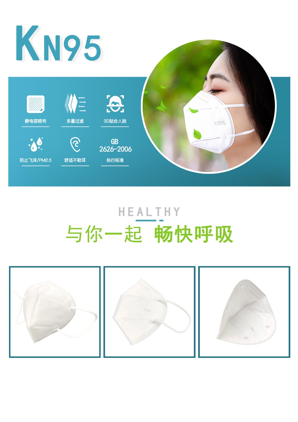 https://www.jhc-nonwoven.com/disposable-mask-n95-reusable-and-washable-masks-jinhaocheng.html