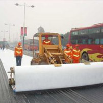 http://www.jhc-nonwoven.com/needle-punch-pp-non-woven-geotextile-fabrics-for-road-base-material-2.html